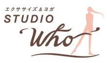 $STUDIO'Who'(スタジオ ふぅ)       エクササイズ&ヨガ