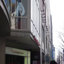 Sapporo Sn…