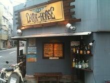 下町まるかじり-DARK-HORSE店舗
