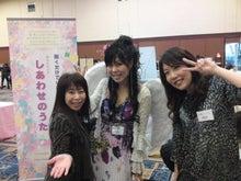 瓦川 ユミのブログ-SN3J0271.jpg