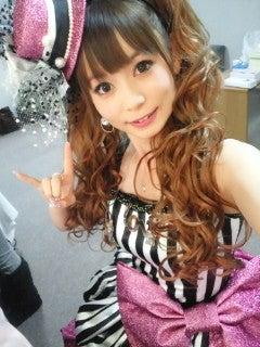 中川翔子 オフィシャルブログ Powered by Ameba-2011021217300000.jpg