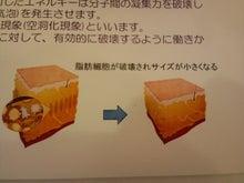 読者モデル小西さやかの「コスメコンシェルジュ」道-CA3C5309.jpg