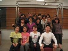 $スタジオA・CORE official Blog-11Feb2011 中村尚人先生WS 5