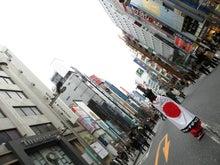 天狗仮面俳句怒号-ヤマトナデシコIn新宿3