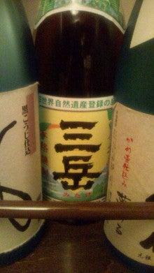 風夢☆嵐-20110212190729.jpg