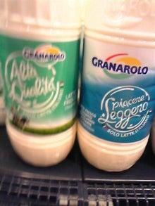 MOO日記-20110122スーパーの牛乳