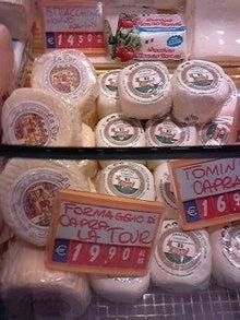 MOO日記-20110122スーパーのちょっと高級チーズコーナー