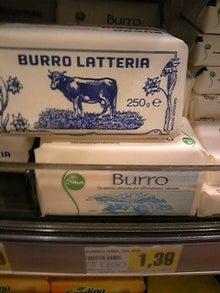 MOO日記-20110122バター