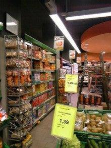 MOO日記-20110122下町のスーパー