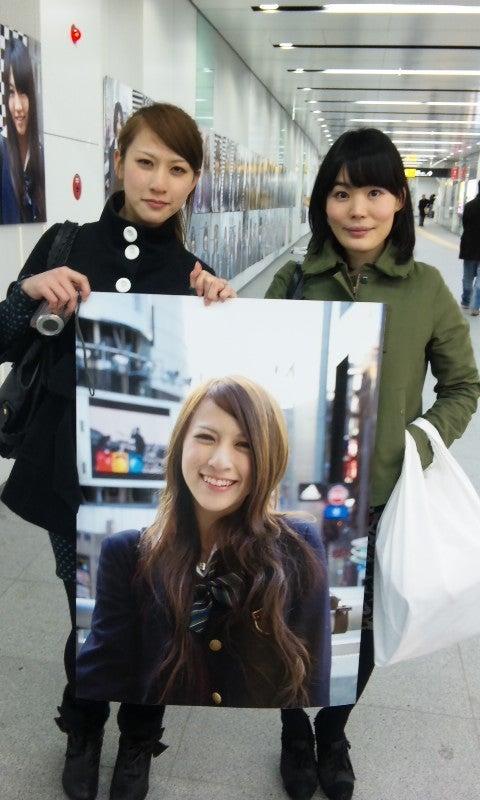 『渋谷1000クローズドイベント』