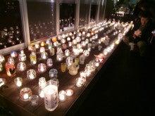 手話エンターテイメント発信ネットワークoioiのブログ-キャンドルナイト