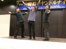 手話エンターテイメント発信ネットワークoioiのブログ-oioi紹介