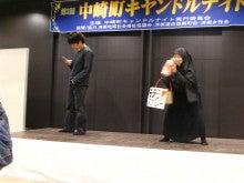 手話エンターテイメント発信ネットワークoioiのブログ-コント1