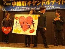 手話エンターテイメント発信ネットワークoioiのブログ-コント2