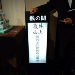 辻斬り日記-CA3I00190001.jpg