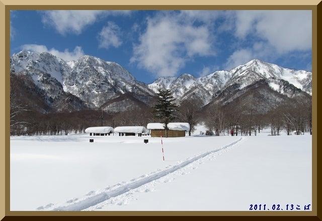 ロフトで綴る山と山スキー-0213_1304