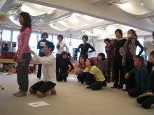 $スタジオA・CORE official Blog-11Feb2011 中村尚人先生WS 7