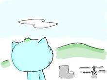 さぼてんネコのさぼにゃん