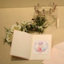 $高田明美オフィシャルブログ「Angel Touch」Powered by Ameba-ValentineCard