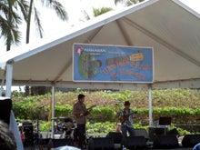 ホリデイアロハ ハワイ スタッフのブログ-ukulele