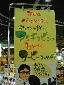 かふぇ・あんちょび-201102141136000.jpg