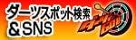 井手らっきょオフィシャルブログ 裸王 Powered by Ameba