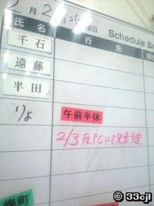 $★ミミカジルスタッフブログ★