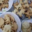 ハーブクッキー バレ…