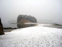 小豆島で生きる!