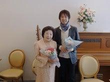 amahoro MUSIC-美奈子先生と