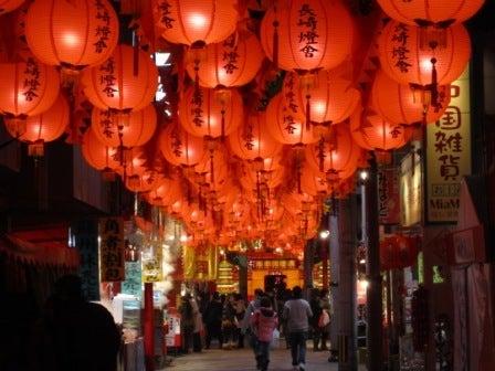 Maniere de vivre dans Guangzhou