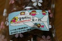 クレジットカードミシュラン・ブログ-HAPPY VALENTINEラベル