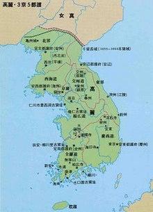 $北朝鮮に拉致された生島孝子さんを奪還する学生の会