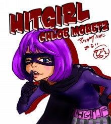 $アメリカザリガニ平井オフィシャルブログ AMEZARI HIRAI-BLOOOG!! Powered by Ameba-KICKASS_hitgirl
