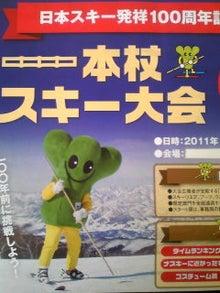 https://stat.ameba.jp/user_images/20110215/08/maichihciam549/24/0e/j/t02200293_0240032011050617074.jpg