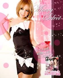 桃華絵里(ももえり)オフィシャルブログpowered by Ameba-ももえりドレス