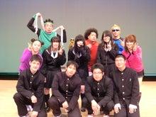 縄☆レンジャーランド-CIMG0765.jpg