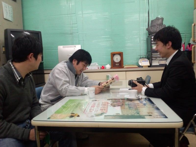 社団法人明石青年会議所  活動ブログ2011-110215_182718.jpg