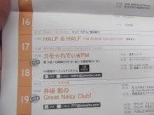 友近890(やっくん)ブログ ~歌への恩返し~-DSCF9895.jpg