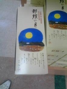 $ファンタスティック☆ブログ