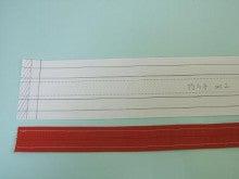 ヒロアミーの日記-持ち手(中割り)