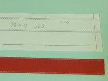 ヒロアミーの日記-持ち手(片折り)