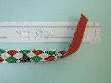 ヒロアミーの日記-持ち手(2枚仕立て)