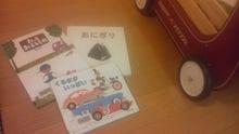 Chocolat★Diary-SH3F1171.jpg