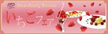 ジローのブログ-ichigobana-2