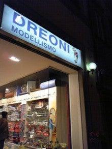 MOO日記-20110122模型店
