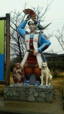 Gaia Prelude Ryutaro Official Blog-2011021719530000.jpg