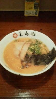 Gaia Prelude Ryutaro Official Blog-2011021719520000.jpg
