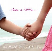 杏-ann-オフィシャルブログ「杏's Days」Powered by Ameba-杏-ann- Give A Little feat.SPHERE/KM-MARKIT