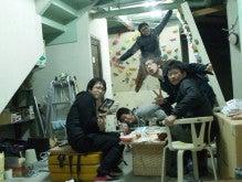 $OQ Wall (オク ウォール)京都中京区 ロッククライミング/ボルダリング
